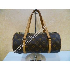 SOLD - LV Monogram Papillon 26