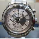 Omega Speedmaster Chrono Silver Dial S/S Auto 38mm (With Card + Box)