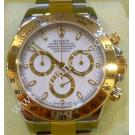 Rolex 116523 Daytona White Dial Auto 18K/SS 40mm (With Box)