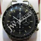 Omega Speedmaster Moon Watch Hand Wind S/S 40mm (With Box)