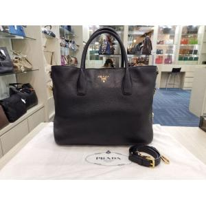 PRADA Black Leather Tote Bag With Strap